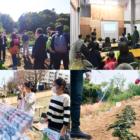 【1月6日】「横浜とサーキュラーエコノミー」~海外先進事例とともに考える、循環する都市・横浜の未来〜を開催します