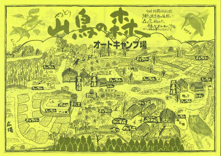 山鳥の森オートキャンプ場 案内マップ