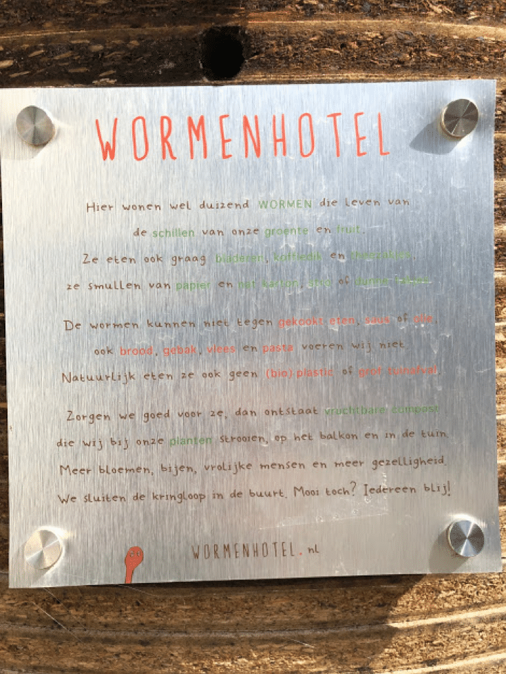 アムステルダム市内のWormhotel。写真は筆者撮影