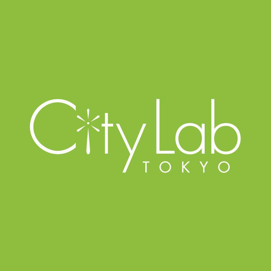 シティラボ東京