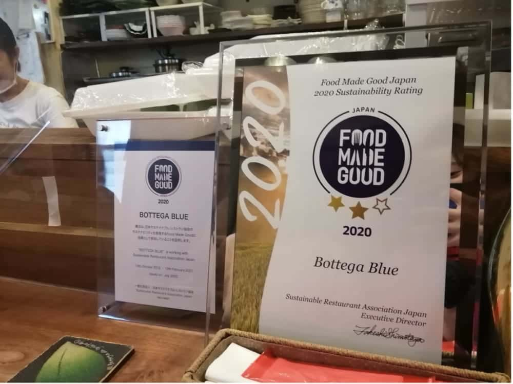 FOOD MADE GOOD二つ星の証書