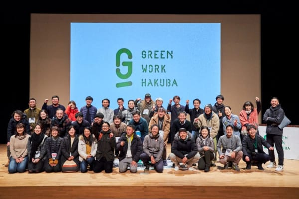hakuba green work