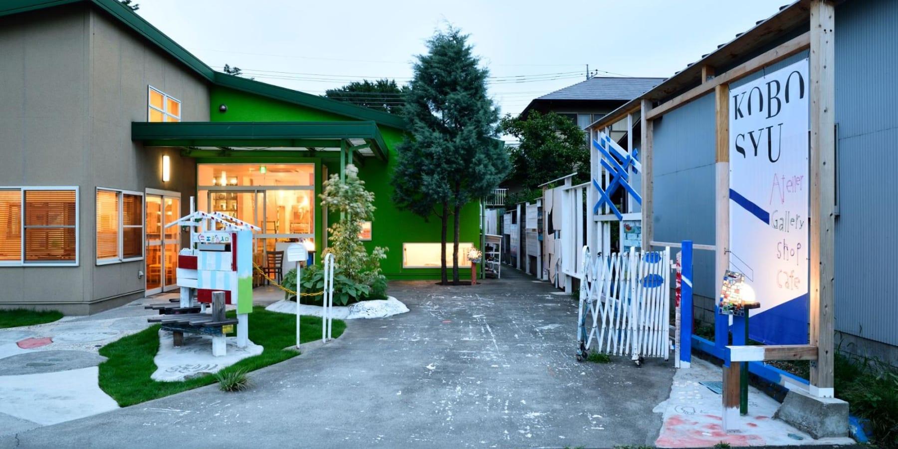障がいがあってもなくても、一人ひとりの創造性を育む場へ。アートセンター「工房集」