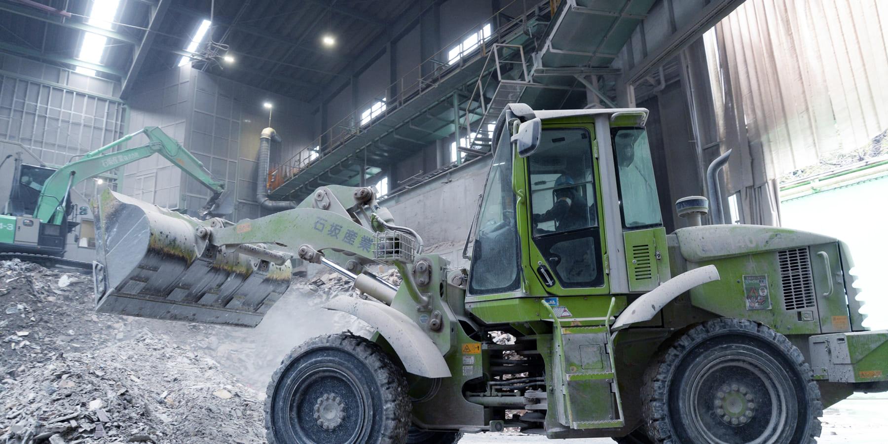 「捨てない社会」実現のために廃棄物の循環をつくる「石坂産業」