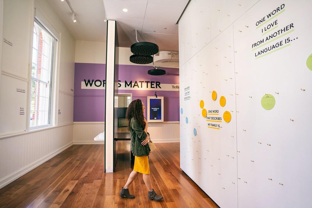 「言葉の面白さを伝える」没入型ミュージアム