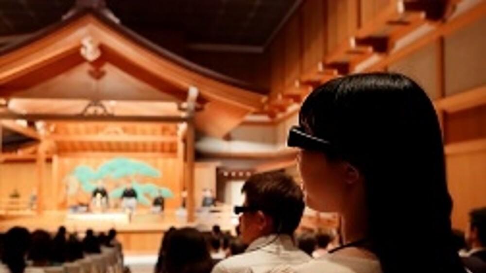 能楽堂でのRETISSA体験イベント