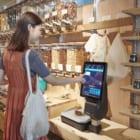 """量り売りを""""再発明""""する。京都のゼロウェイストスーパーを支えるテクノロジー"""