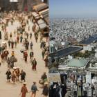 【10/13 イベント開催】江戸時代から受け継ぐ循環型の暮らしを体験する、東京オンラインツアー
