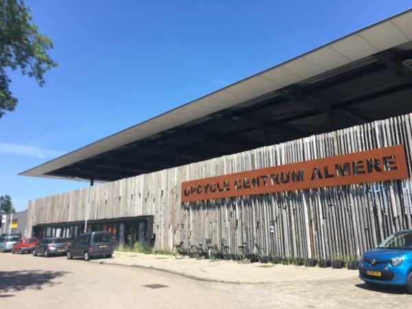 アルメーレのアップサイクルセンター