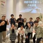 「横浜ヴィーガンラーメンプロジェクト」植物性・地産地消・食品ロス削減を同時に実現へ
