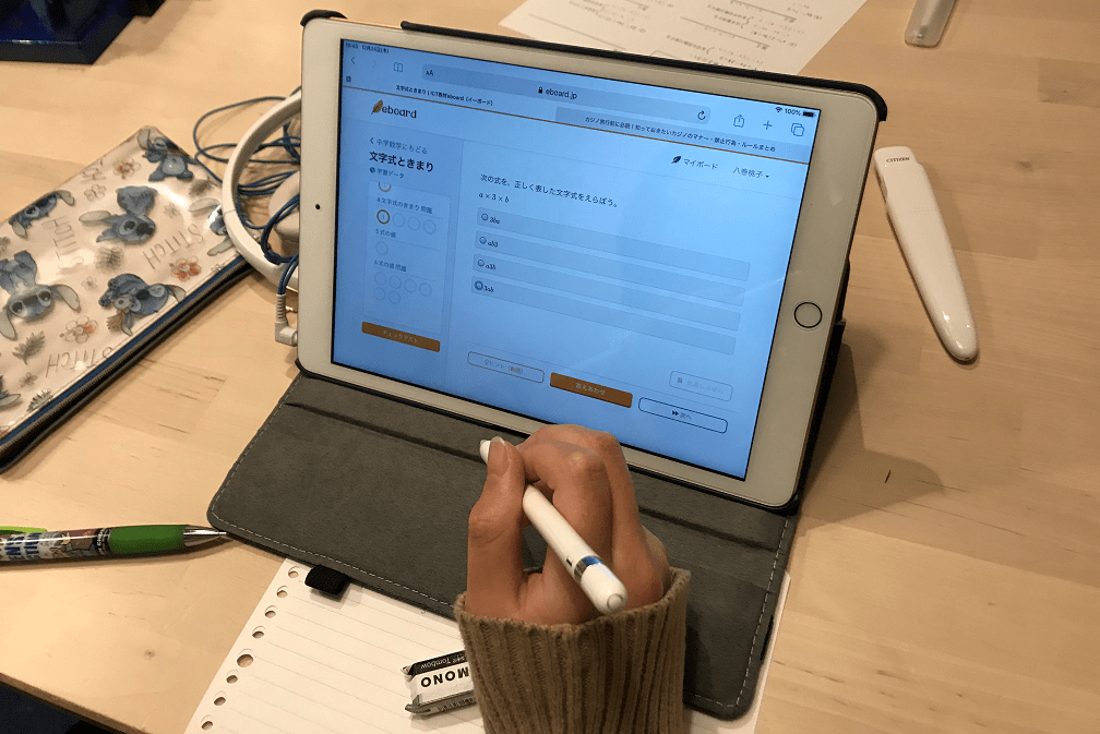 iPadを使って学ぶ