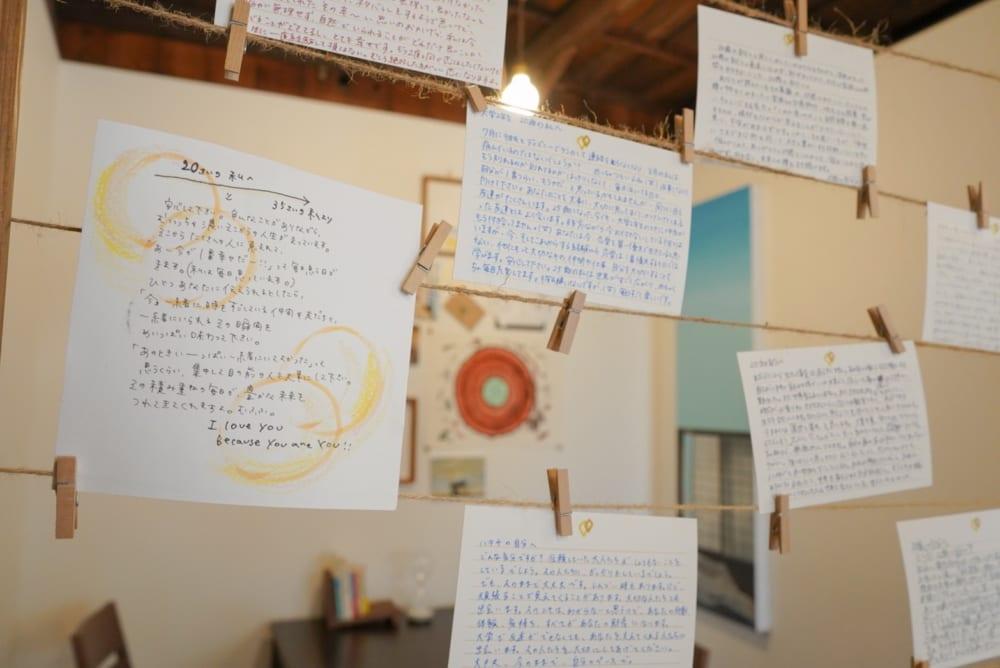 自由丁の店内に飾られているのは、未来ではなく「過去」の自分への手紙。(ワークショップにて実施)。