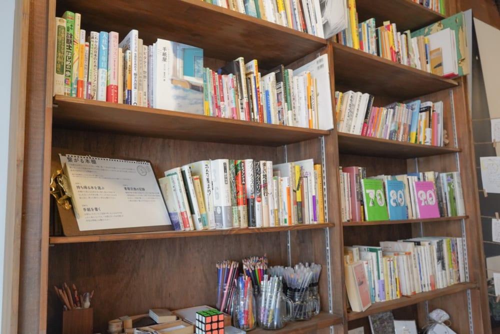 自由丁の本棚