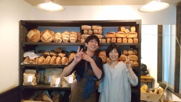 田村ご夫妻